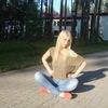 Dianka ღ, 28, Peterhof