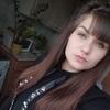 Кристина, 20, г.Хабаровск