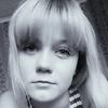 Ирина, 21, г.Белокуриха