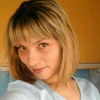 ирина, 33 года, Весы, Томск
