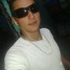 Luis Mora, 27, Сан-Хосе