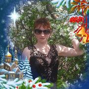 Наталья 35 Челябинск