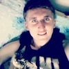 Юрий, 32, г.Спасск-Дальний