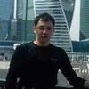 damir, 26, Maloyaroslavets
