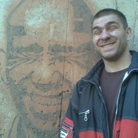 Radu, 33 года, Рыбы, Кишинёв