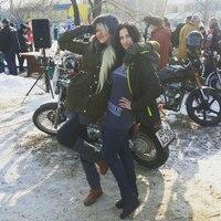 Елена, 32 года, Стрелец, Владивосток