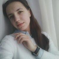 Диана, 23 года, Козерог, Новосибирск