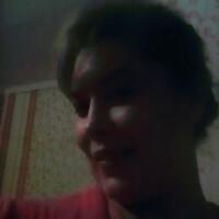 Екатерина, 46 лет, Дева, Самара