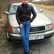 Руслан 31 Красноград