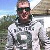 Санёк, 23, Лохвиця
