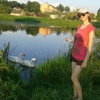 Маша, 20 лет, Скорпион, Минск