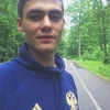 даниил, 24, г.Калининец