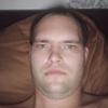 Олег, 28, г.Камень-на-Оби