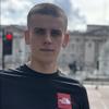 Андрій, 23, г.Лондон
