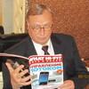 Владимир, 54, г.Королев