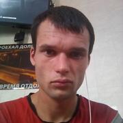Viktor 25 Яя
