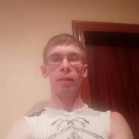 Александр, 40 лет, Лев, Тверь