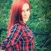 Катерина, 27, г.Звенигово