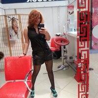 Лариса, 32 года, Овен, Саратов