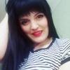 Lesea, 26, г.Кишинёв