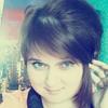 Анастасия, 27, г.Юргамыш