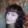 Екатерина, 29, г.Черемхово