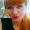 Юлия, 38, г.Хабаровск