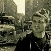 Игорь, 34 года, Водолей, Воронеж