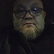 Шамиль 49 Уфа