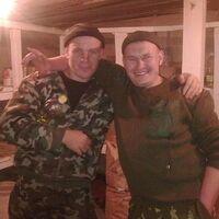 Nikolay, 32 года, Лев, Кемерово