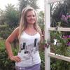 Natalia, 31, г.Харьков