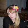 таня, 25, г.Домодедово