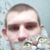 Nightmare Axel, 16, г.Красноярск