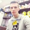 Mihail, 28, Kolpino