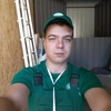 Евгений, 23, г.Кропивницкий