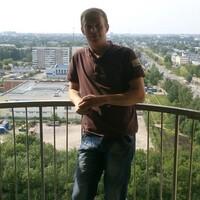 Александр  Павленков, 32 года, Близнецы, Тула