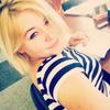 Таня, 30, Бориспіль