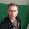 Dima, 25, г.Сумы