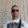 Олег, 42, г.Днепродзержинск