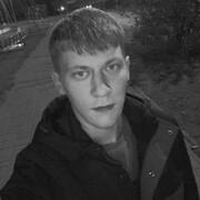 ------ 25 Кемерово