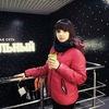 Тамила, 16, г.Киев