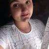 Альбина, 19, г.Люботин