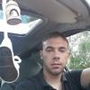 Артур Юрьевич, 30, г.Усинск