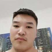 Али Хана 23 Бишкек
