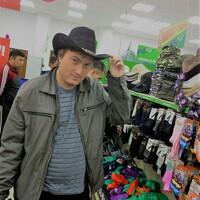 Владислав, 32 года, Скорпион, Москва