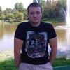 Максим, 32, г.Херсон