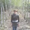 ОЛЯ, 19, г.Полтава