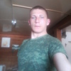 сергей, 21, г.Якутск