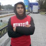 Ильгам 27 Екатеринбург