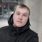 Вячеслав 29 Нижневартовск